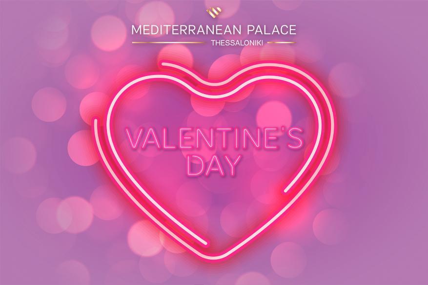 Valentine's Weekend with Mediterranean Palace.