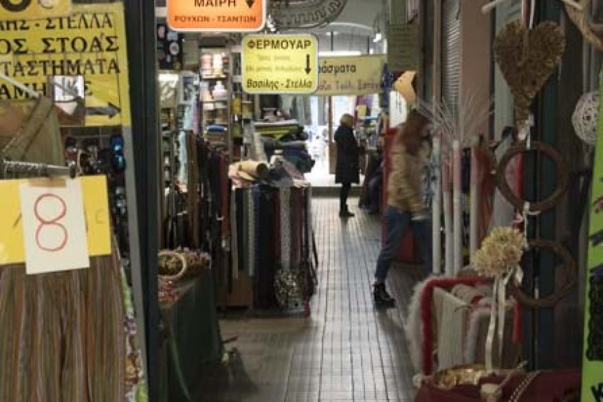 Μπεζεστένι: Εμπορική στοά, ετών 600