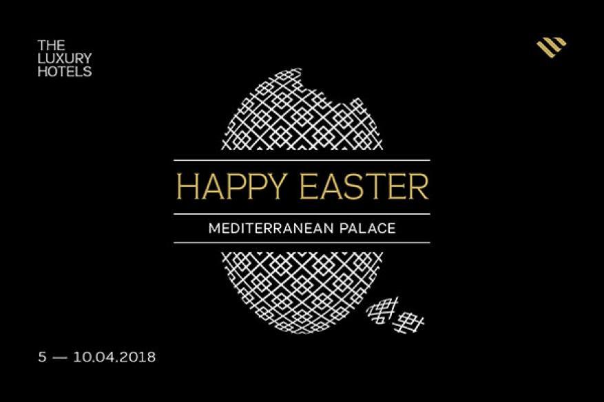 Easter Offer 2018